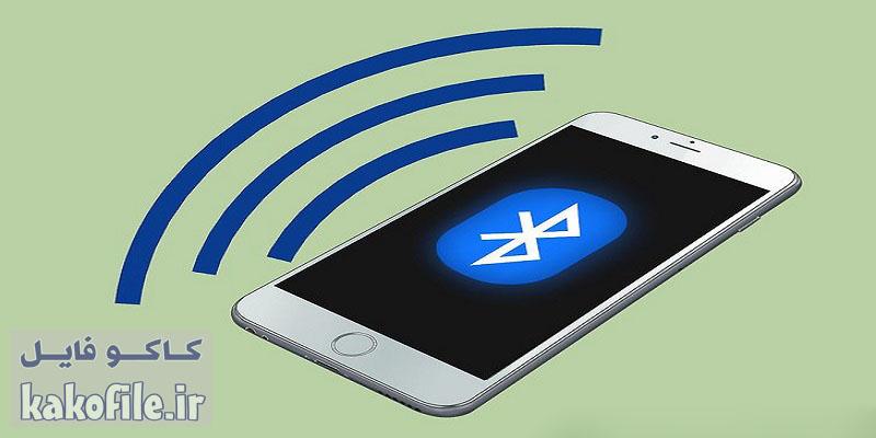 دانلود  پاورپوینت بلوتوث Bluetooth