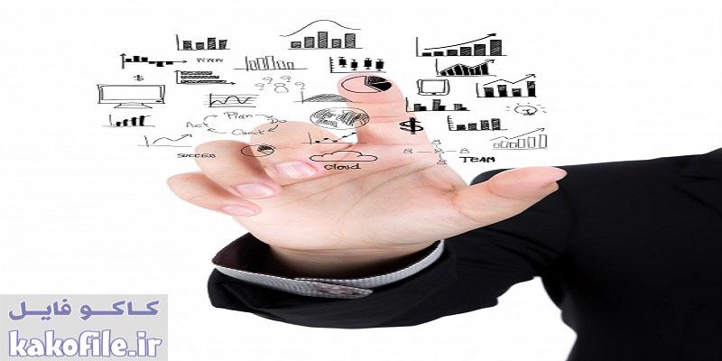 دانلود پاورپوینت جامع اصول مدیریت آموزشی