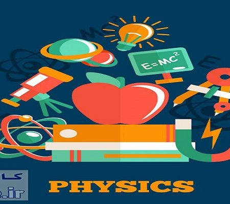 پاورپوینت نقش فیزیک در پزشکی