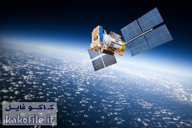 دانلود پاورپوینت ماهواره مصنوعی