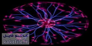پاورپوینت فیزیک پلاسما (Plasma Physics)