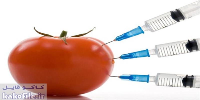 دانلود پاورپوینت سموم مواد غذایی
