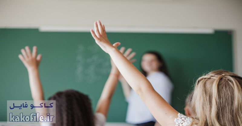 دانلود پاورپوینت اصطلاحات متداول در زمينهي تدريس