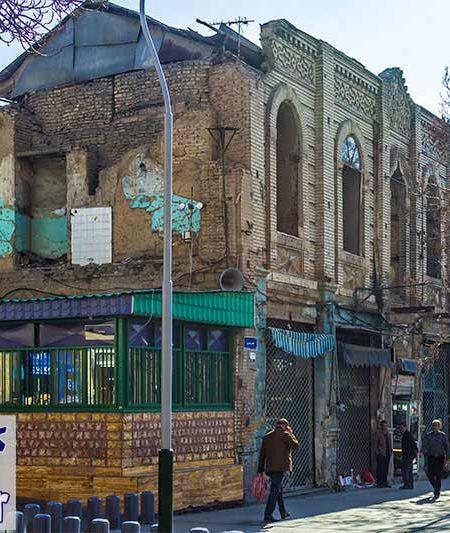پاورپوینت نماهای شهری تهران