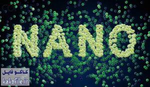 پاورپوینت کاربرد های فناوری نانو در محیط زیست
