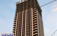 دانلود پاورپوینتفناوری سوپرفریم در طراحی و ساخت ساختمان ها