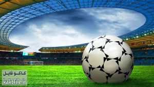 مطالعات مجموعه های ورزشی
