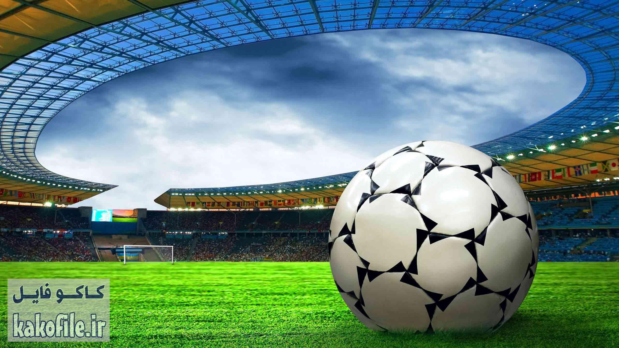 دانلود مطالعات مجموعه ورزشی