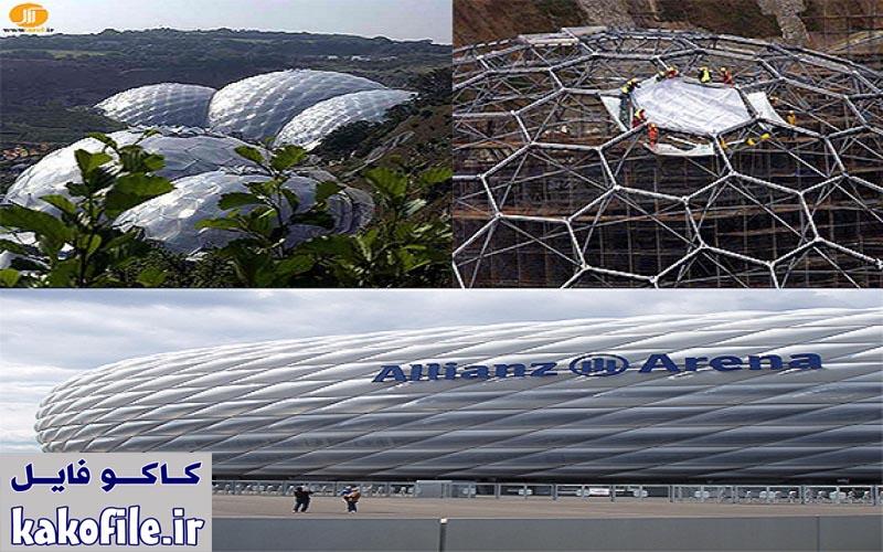 دانلود پاورپوینت سازه های ETFE