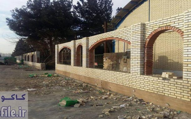 دانلود پاورپوینت دیوار چینی
