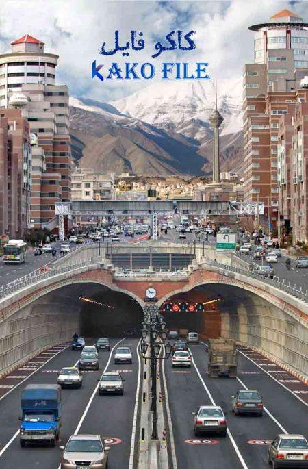 پاورپوینت اقلیم تهران