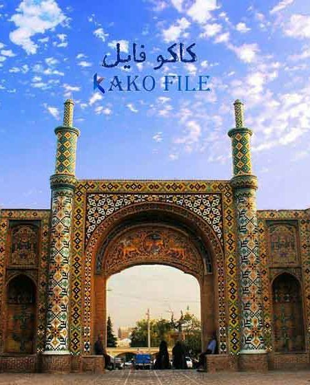 مطالعات اقلیم استان قزوین