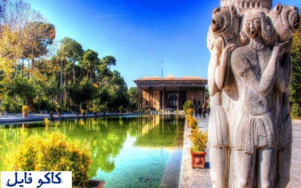 دانلود پاورپوینت تحلیلی بر کاخ چهل ستون اصفهان