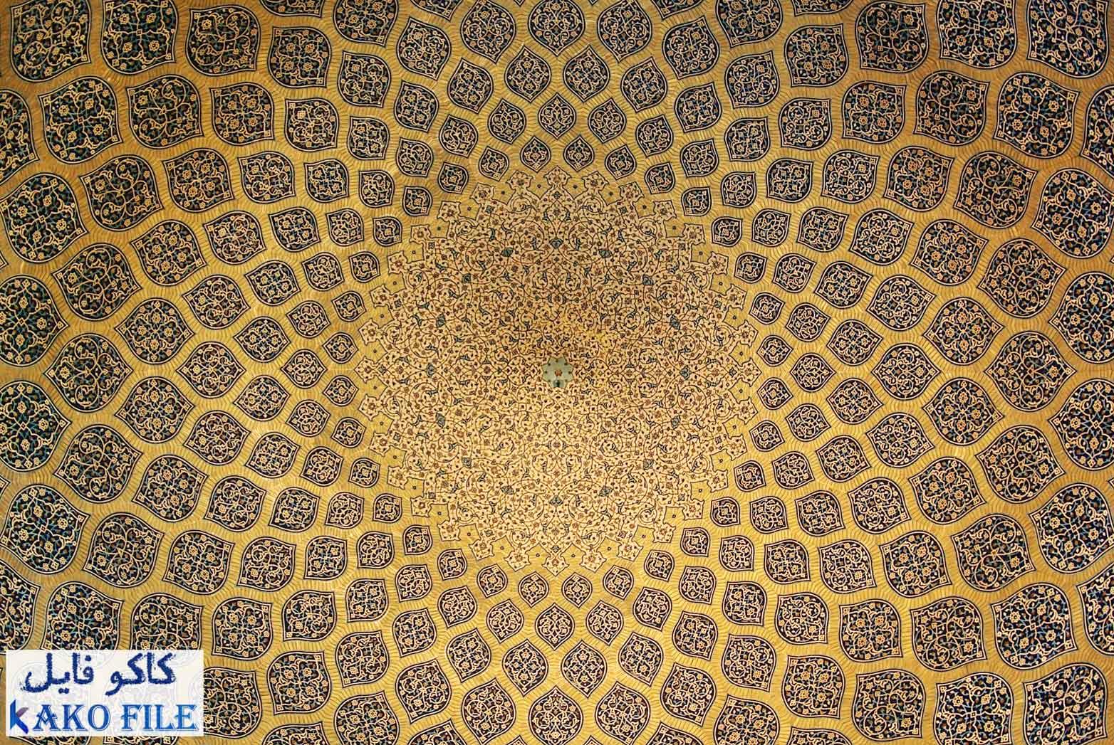 دانلود پاورپوینت تقارن در معماری