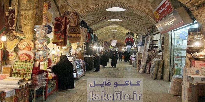 دانلود پاورپوینت بازارهای ایرانی