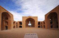 دانلود پاورپوینت مسجد جامع اردستان