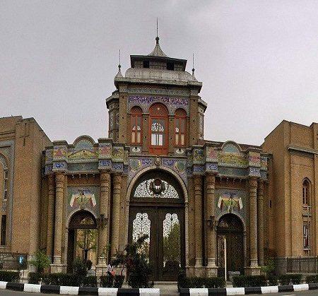 پاورپوینت معماری اسلامی در قاجاریه