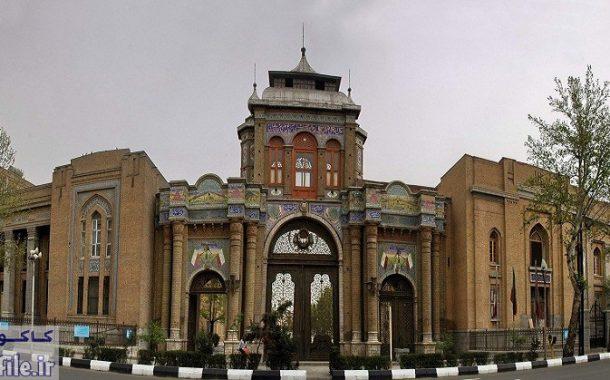 دانلود پاورپوینت معماری اسلامی در قاجاریه