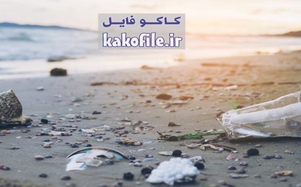 دانلود پاورپوینت آلودگی دریا