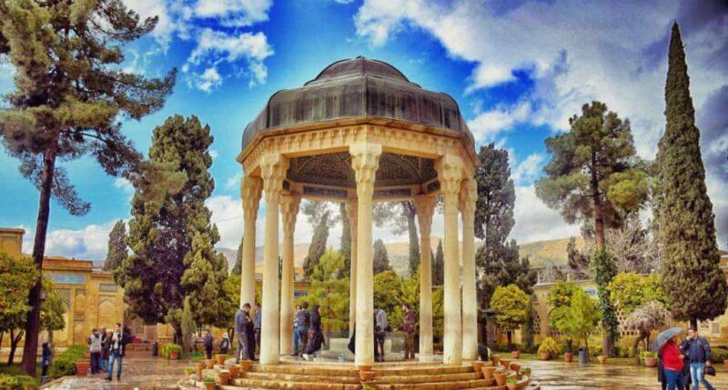 پاورپوینت اقلیم شیراز